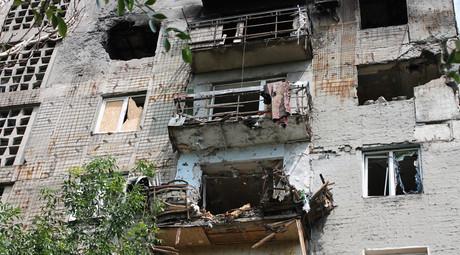 Ukrainian forces shell Donetsk: 1 civilian killed, hospital hit (PHOTO, VIDEO)