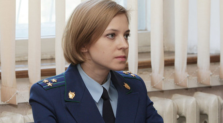 Natalya Poklonskaya, prosecutor-general of the Crimean Republic. © Taras Litvinenko