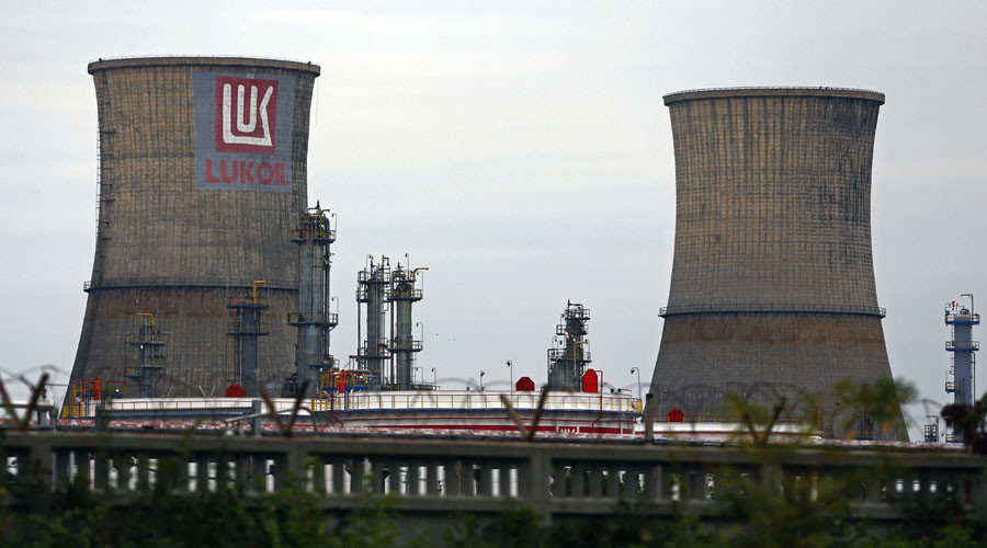 Romania charges Lukoil in $1.9bn fraud
