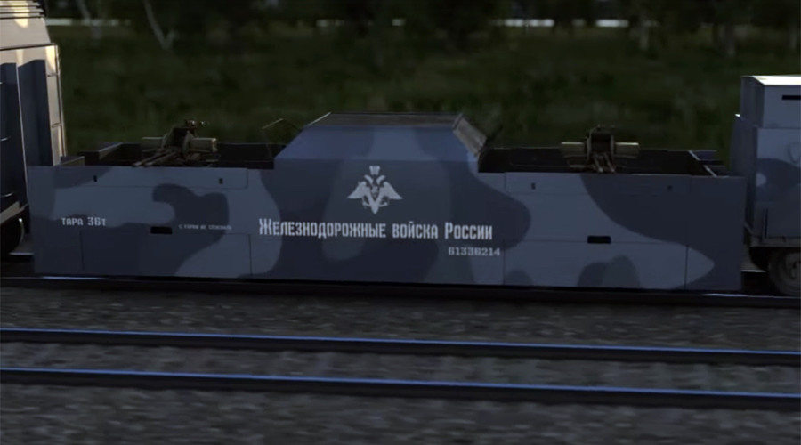 Russian military to put armored trains back on track – report