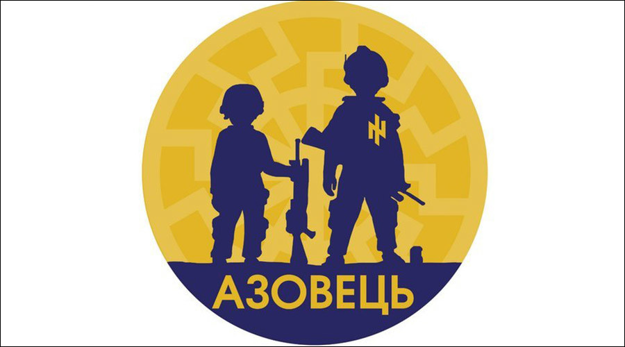 Military Training for Young Children at Ukraine's