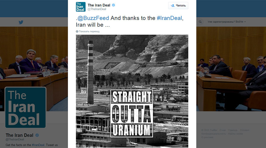 Screenshot from @TheIranDeal account, run by the White House © Twitter