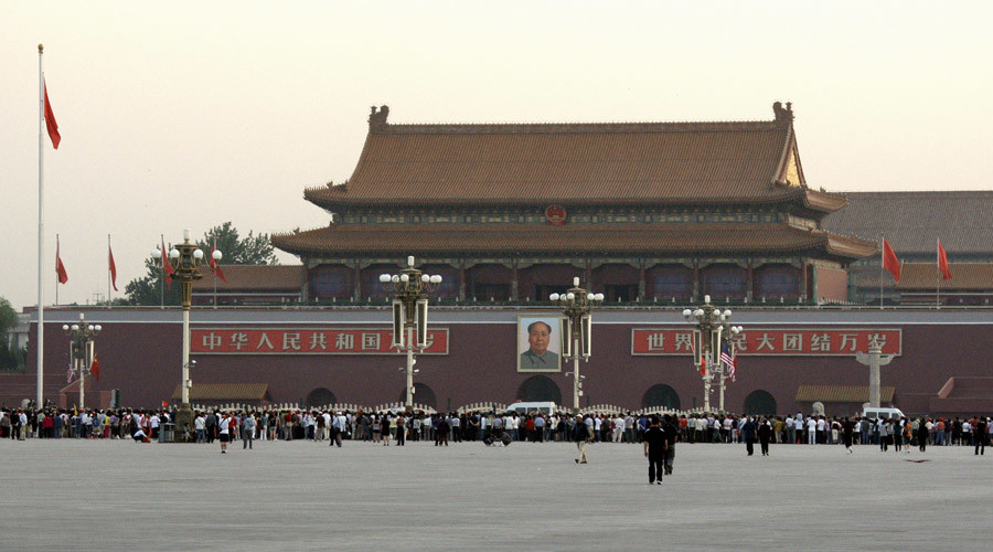 Beijing's Tiananmen Square. © David Gray