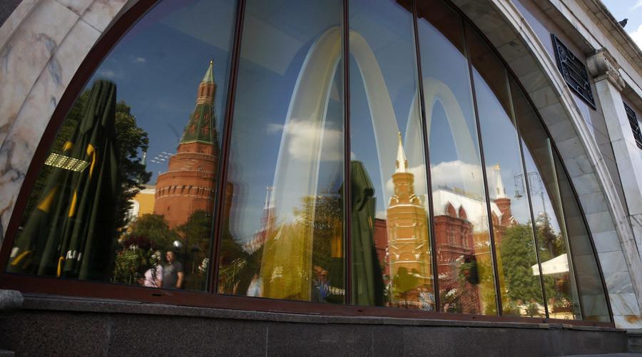 McDonald's sent to Siberia  55d71aa1c3618855468b45a6