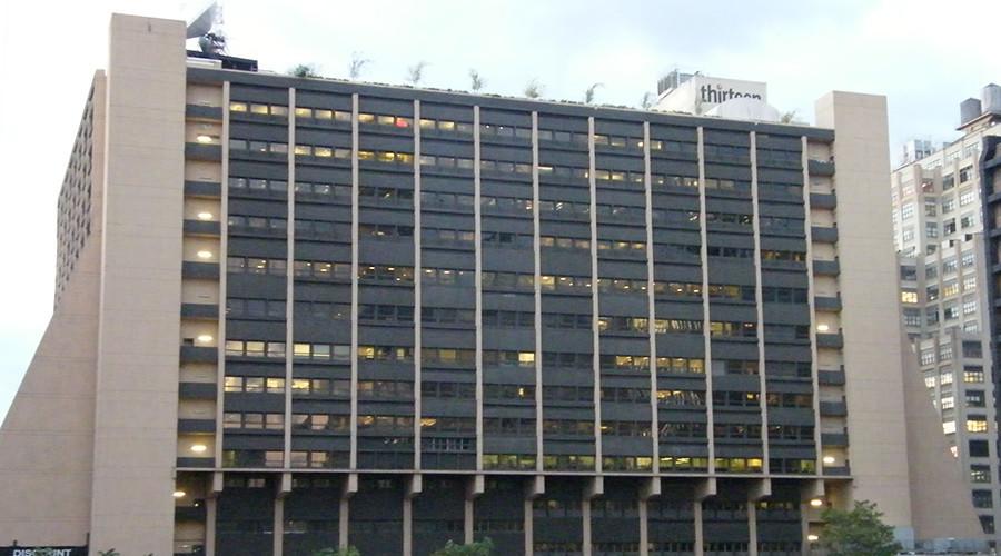 The AP headquarters