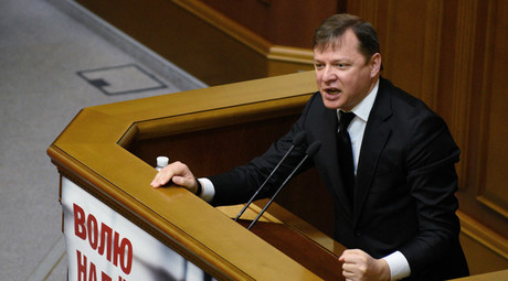 Radical Party leader Oleg Lyashko © Stringer