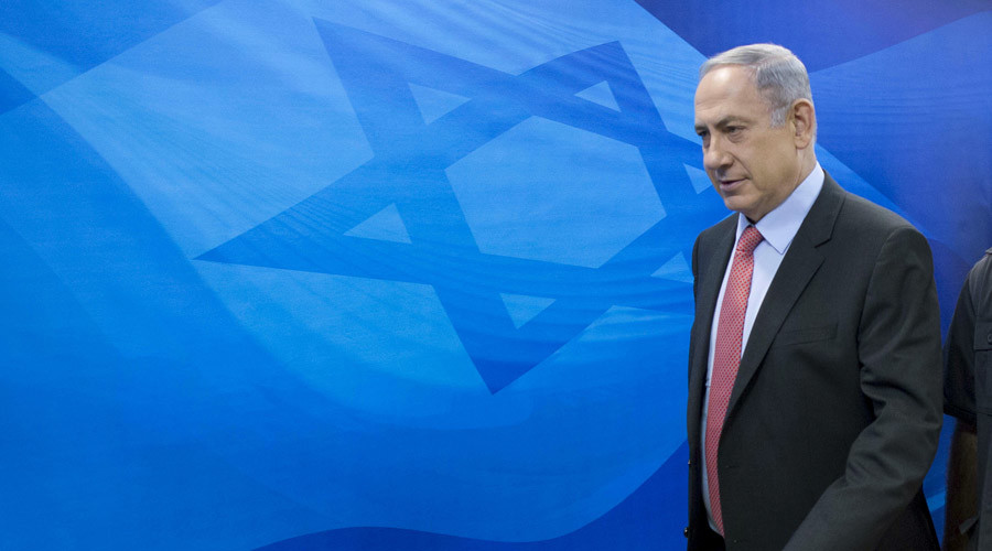 UK parliament to consider petition to arrest Netanyahu as it reaches over 100,000 signatures