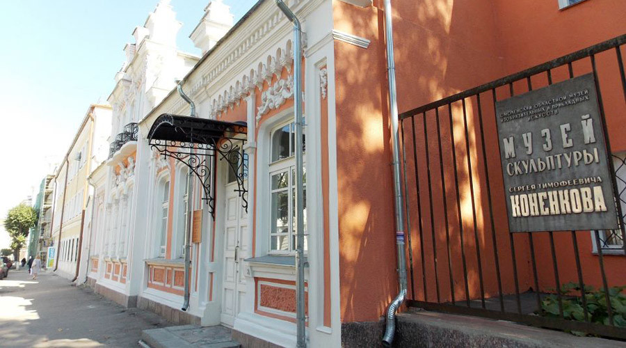 The branch building has been turned into a museum © visitsmolensk.ru