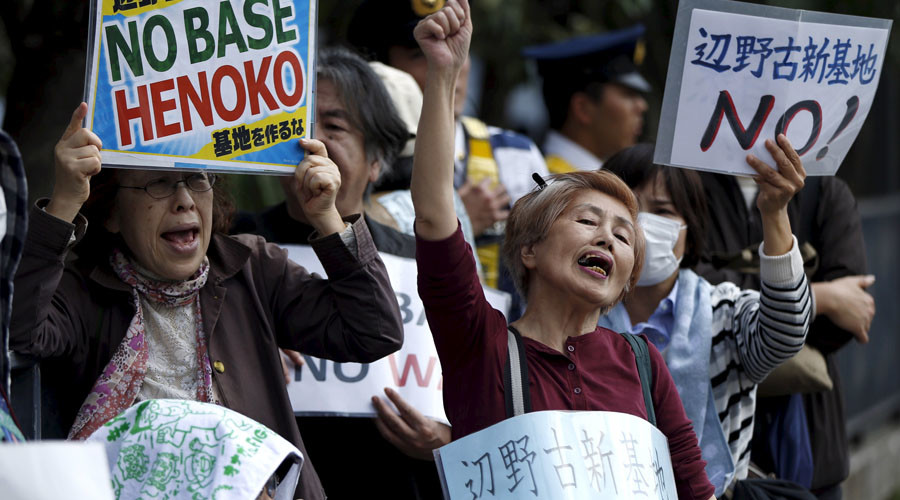 'This is the first step': Okinawa governor to revoke approval to move US base