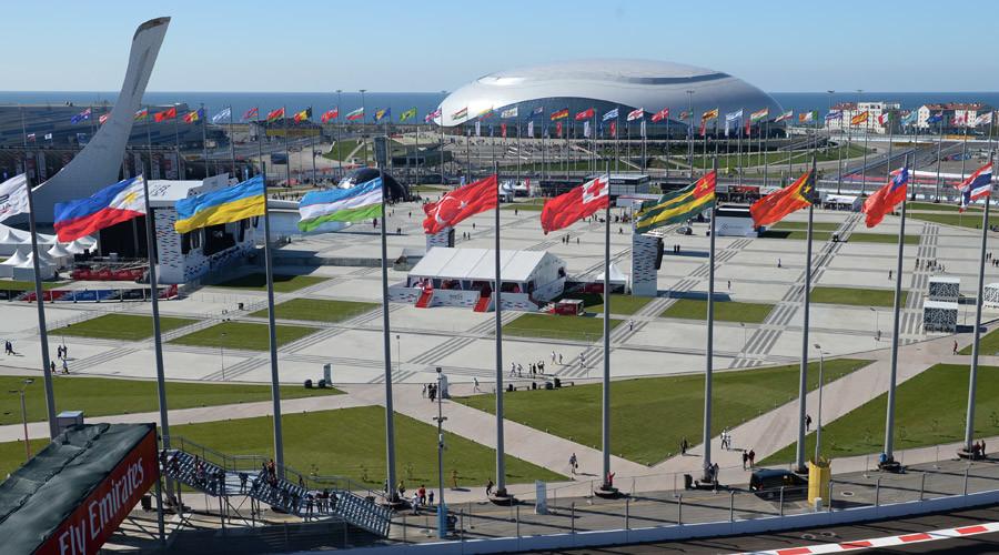 Fisht Olympic Stadium © Mihail Mokrushin