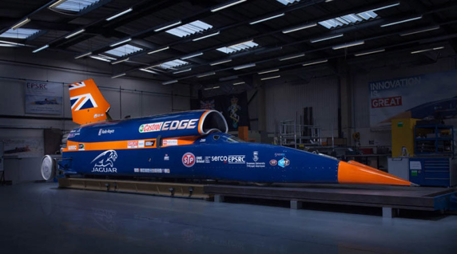 World's fastest car capable of 1,000 mph goes on display in London (VIDEO)