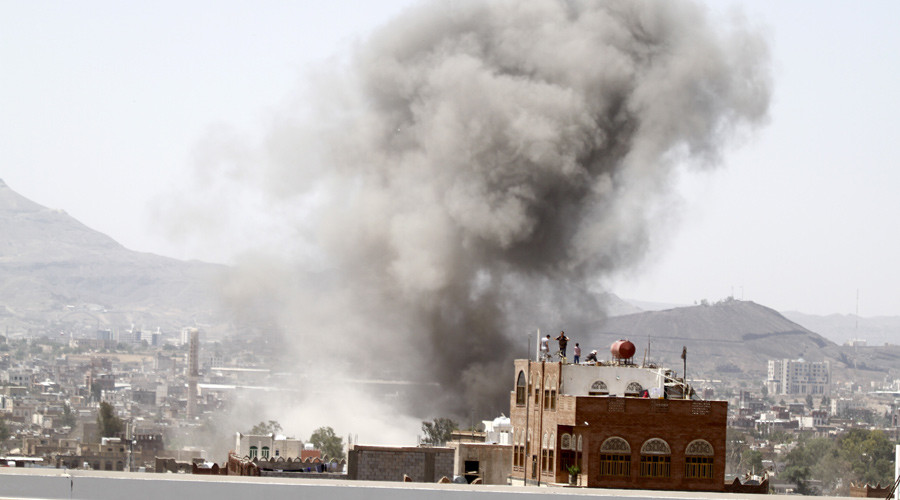 Yemen wedding bombing: 'Deadliest' since conflict started