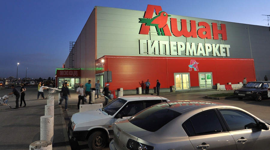 Auchan faces 3-month closure in Russia over repeated violations