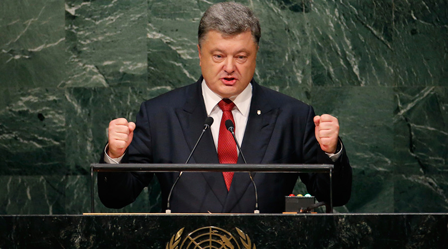 President Petro Poroshenko of Ukraine addresses attendees during the 70th session of the United Nations General Assembly at the U.N. Headquarters in New York, September 29, 2015 © Mike Segar