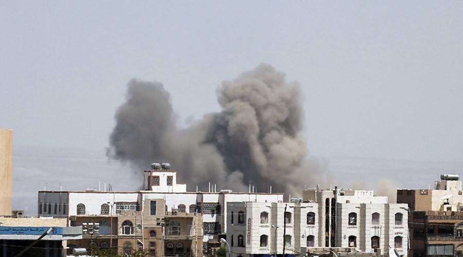 Saudi war on Yemen & US doctrine of military preemption