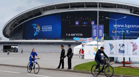 Kazan Arena © Alexandr Kryazhev