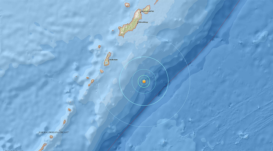 5.9 magnitude quake strikes off Russia's Kuril Islands - USGS