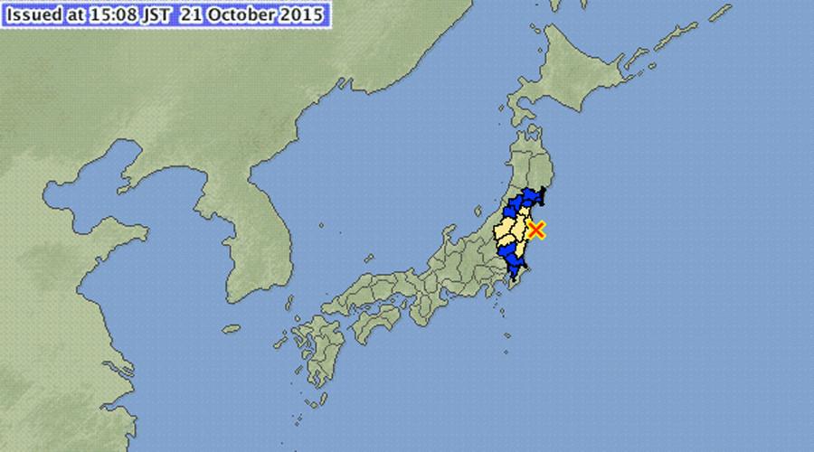 5.5 earthquake shakes Japan's Fukushima & Miyagi regions