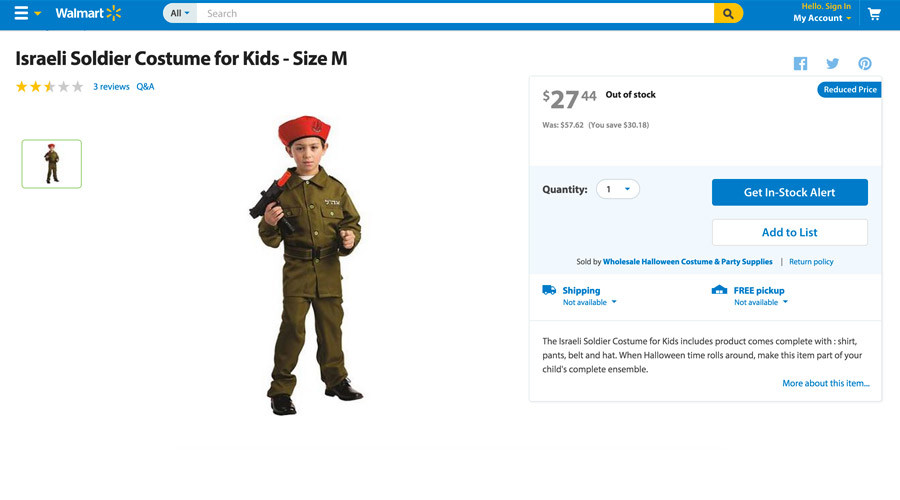 Customers outraged by Walmart's Israeli soldier Halloween costume