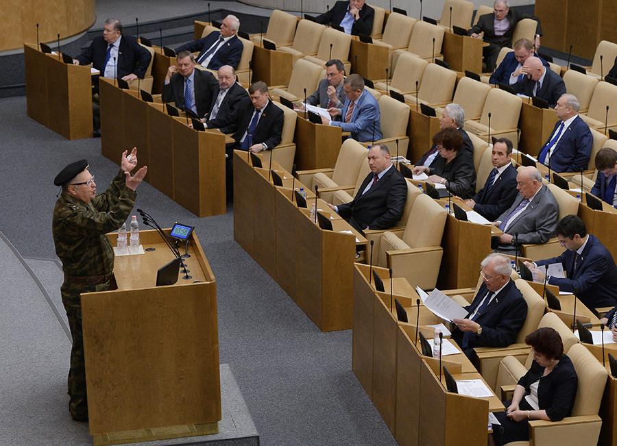 Vladimir Zhirinovsky, Head of the Liberal Democratic Party of Russia (LDPR) parliamentary group at the Russian State Duma, addresses State Duma plenary meeting ©  Vladimir Fedorenko