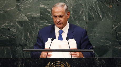 Netanyahu warns UNGA of 'unleashed & unmuzzled Iran going on prowl for more prey'