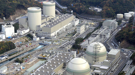 An aerial view shows No. 4 (front L), No. 3 (front R), No. 2 (rear L) and No. 1 reactor buildings at Kansai Electric Power Co.'s Takahama nuclear power plant in Takahama town, Fukui prefecture, in this photo taken by Kyodo November 27, 2014. © Kyodo