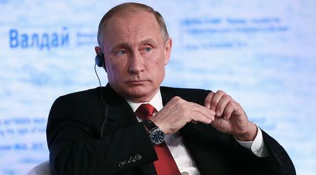 Russian President Vladimir Putin © Anton Denisov