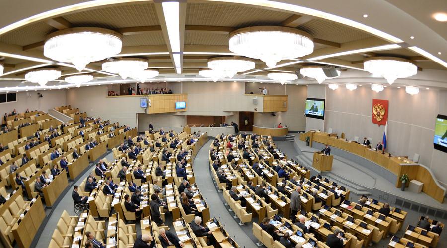 Deputies attend plenary meeting of the State Duma of the Russian Federation. © Vladimir Fedorenko