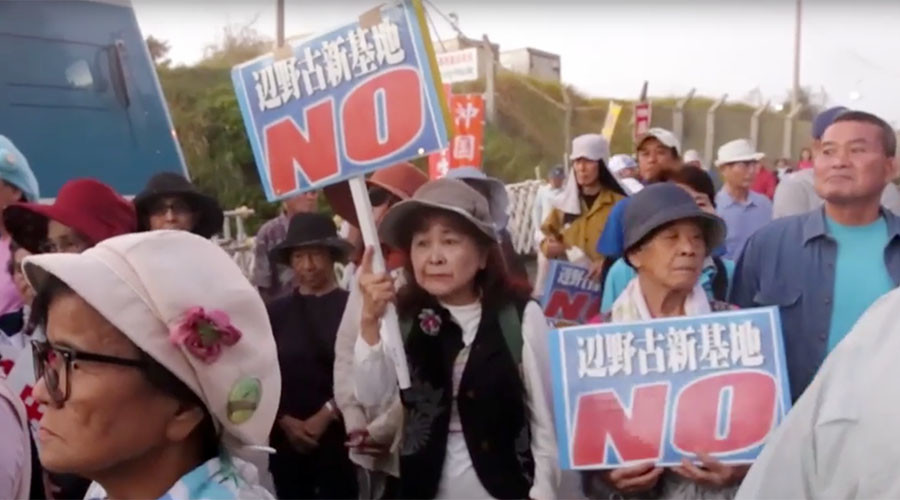 'Marines out!' Okinawa demonstrators mark 500th day of protest against US base (VIDEO)