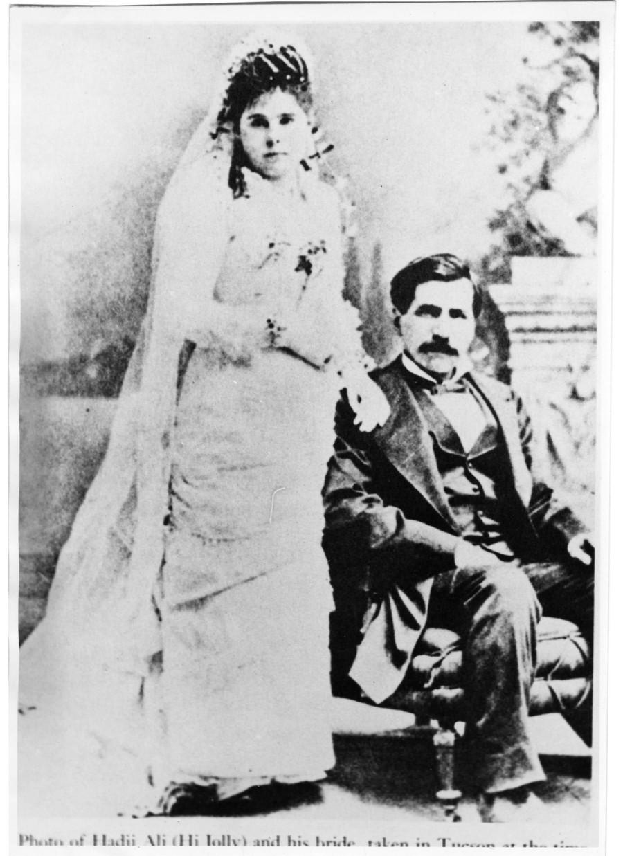 Hadji Ali and his wife, Gertrudis Serna © Zantastik~commonswiki