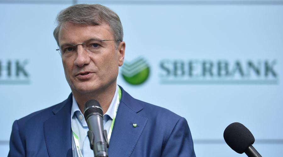 CEO, Chairman of the Executive Board of Sberbank Herman Gref. © Ramil Sitdikov