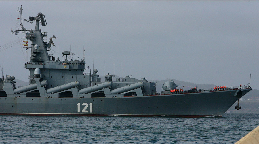 "The Guards Missile Cruiser ""Moskva"" © Vitaliy Ankov"