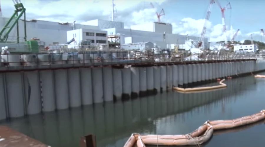Fukushima protective groundwater wall 'slightly leaning'