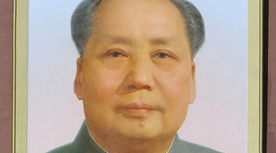 Mao Zedong letter to Clement Atlee up for auction in Britain