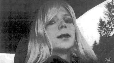 U.S. Army Private First Class Bradley Manning © U.S. Army