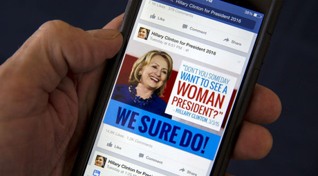 Federal workers can't interact with Facebook pages like this one when they are on duty or in a government building. © Mike Segar