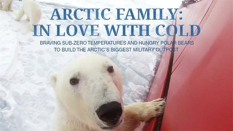 Arctic Family