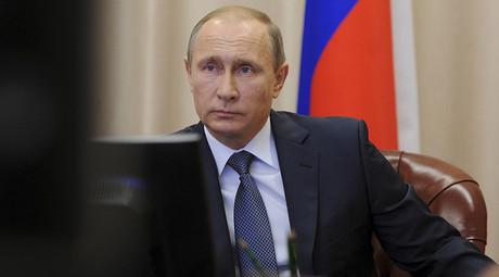 Russian President Vladimir Putin © Mikhail Klimentyev