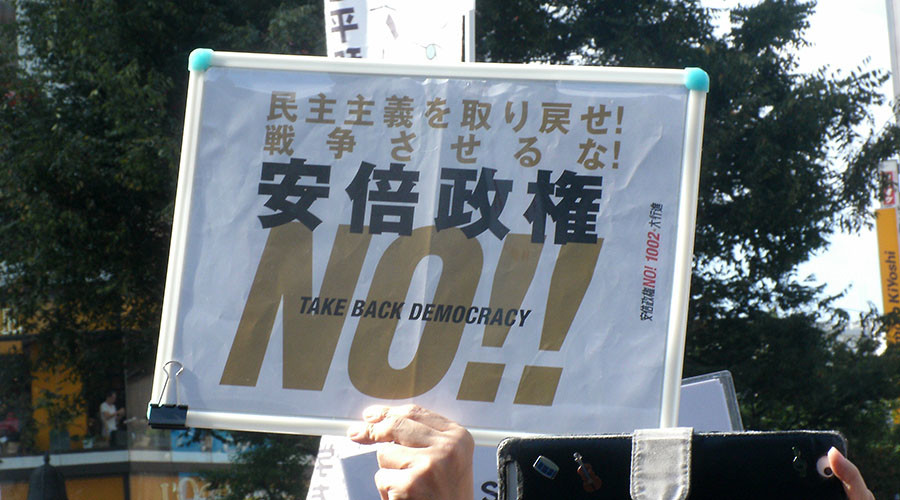 Japan's constitutional crisis spells the end of democracy