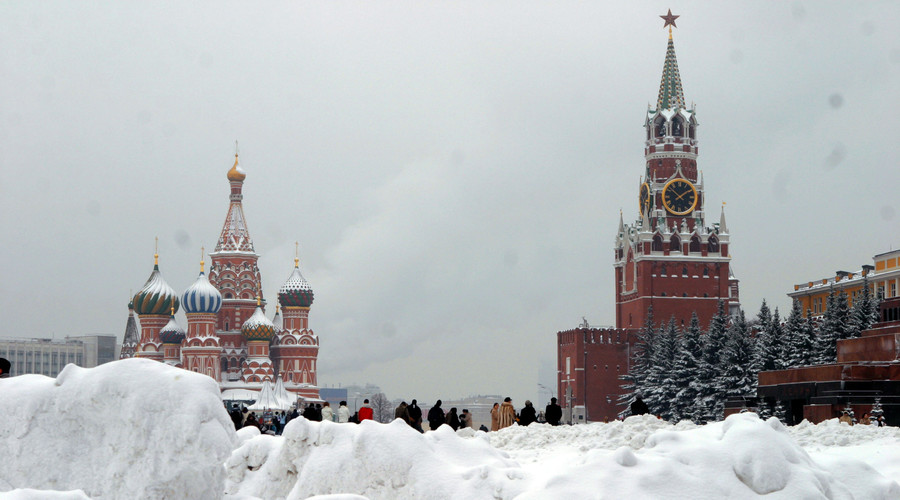 Moody's changes outlook on Russian bond rating to stable