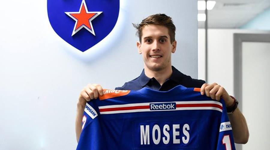 KHL's best goalscorer Steve Moses returns to the league