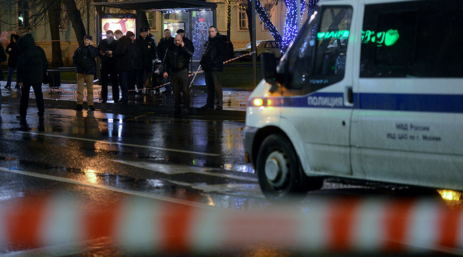 4 injured in blast at Moscow bus stop