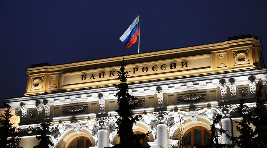 A flag on the building of the Central Bank of Russia in Neglinnaya Street in Moscow. © Natalia Seliverstova