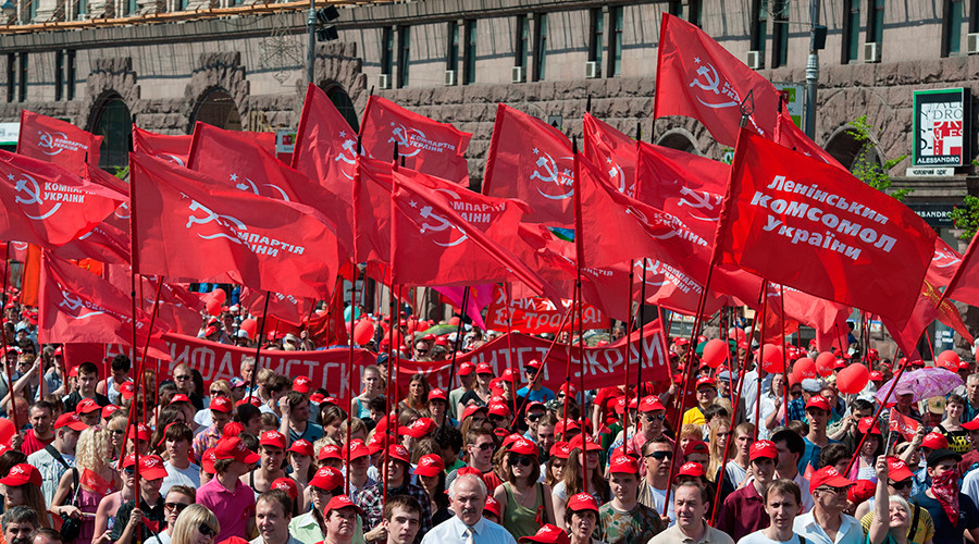 Kiev court bans Communist Party in Ukraine