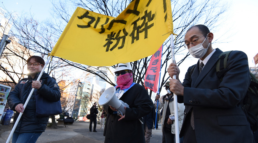 'Smash capitalist Christmas!' Angry singletons stage anti-Xmas rally in Tokyo