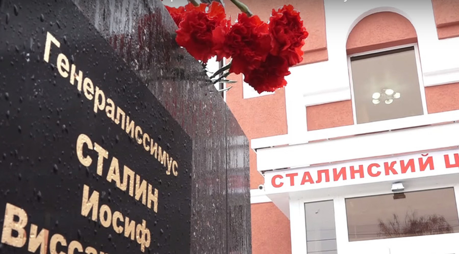 Cultural center dedicated to Stalin opens in Russia on Soviet leader's birthday