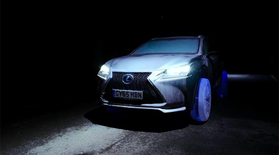 © Lexus UK