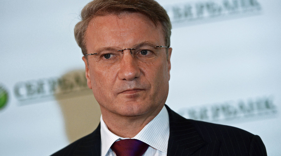 Russia's punctuality with creditors enhances its reputation - Sberbank CEO