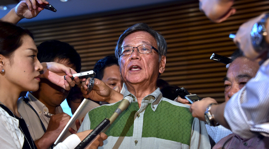 Okinawa sues Japanese govt over plans for construction of new US military base