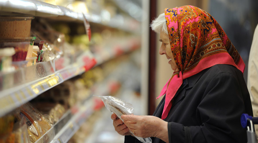 Inflation in Russia highest since 2008